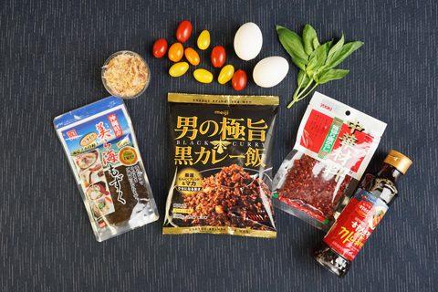 黒カレー飯と材料一式