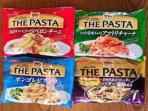 マ・マー「THE PASTA」シリーズの商品パッケージ