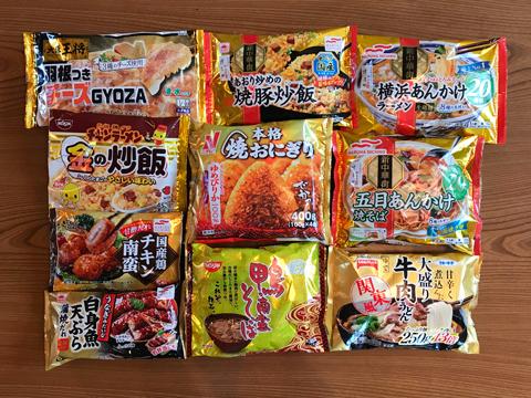 金色のパッケージの冷凍食品