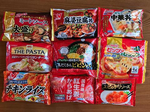 赤いパッケージの冷凍食品