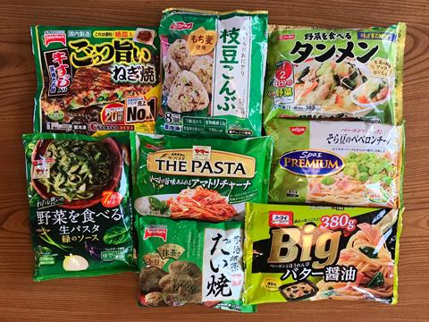 黄緑・緑色のパッケージの冷凍食品