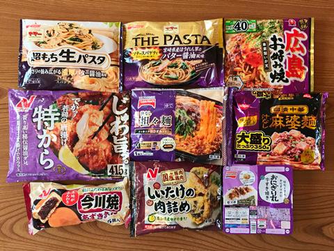 紫色のパッケージの冷凍食品