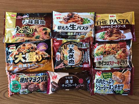 茶色のパッケージの冷凍食品