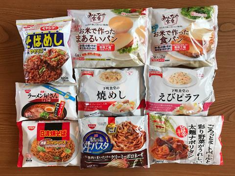 白いパッケージの冷凍食品