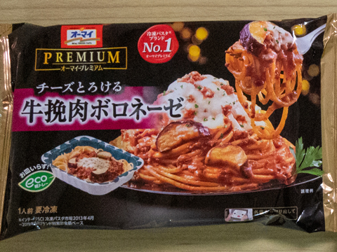 日本製粉 オーマイプレミアム 牛挽肉ボロネーゼ