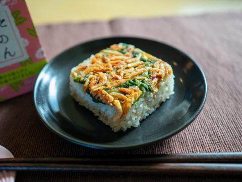 冷凍米飯「一粒庵」桜えびと高菜のごはん