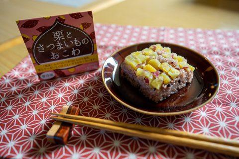 冷凍米飯「栗とさつまいものおこわ」