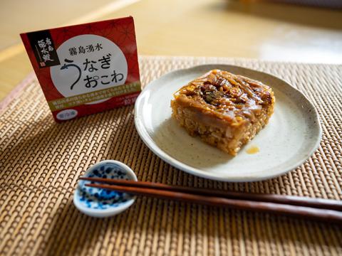 冷凍米飯「一粒庵」うなぎおこわ