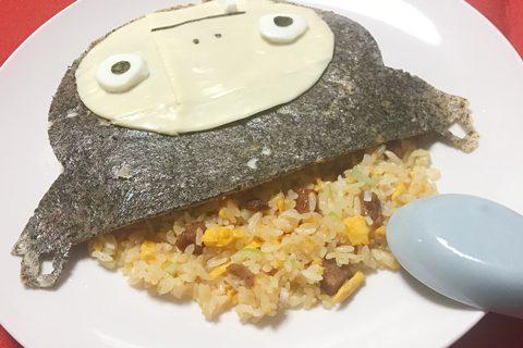 ベースとなる「本格炒め炒飯®」