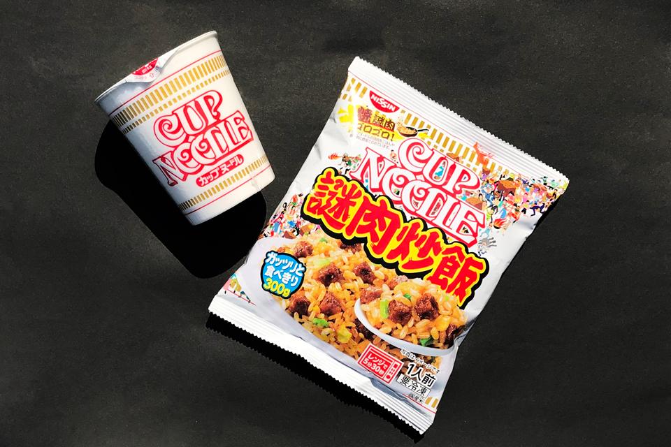 日清カップヌードルと冷凍米飯「謎肉炒飯」