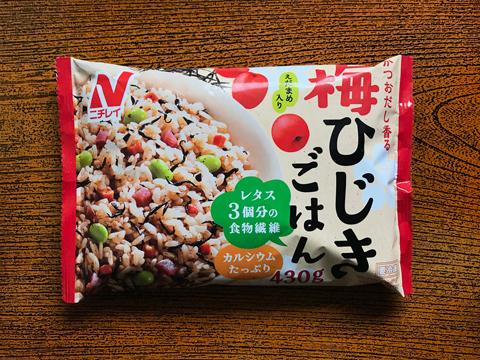 """梅華やぐ季節に、""""旬な""""和ごはんの登場です。【新着☆冷凍食品レビュー】"""