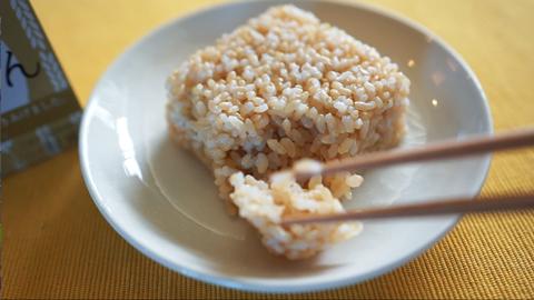 冷凍ご飯「玄米ごはん」