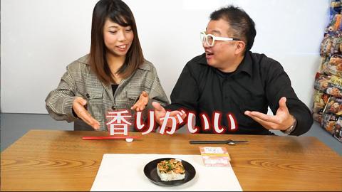 桜海老と高菜の香りを感じる2人