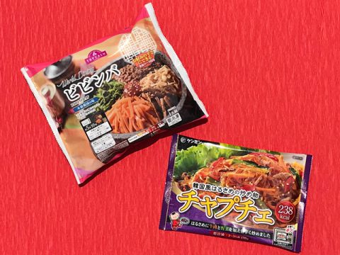 冷凍室を開けたら、アニョハセヨ!【冷凍食品で空想グルメ旅】