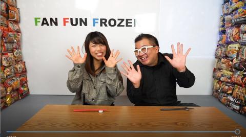 「FAN FUN FROZEN」YouTubeチャンネルへのご登録もお願いします!