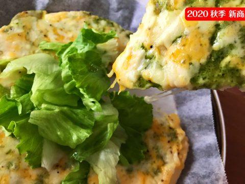 マルハニチロの冷凍ピザ「Cheeeeese!Pizza」
