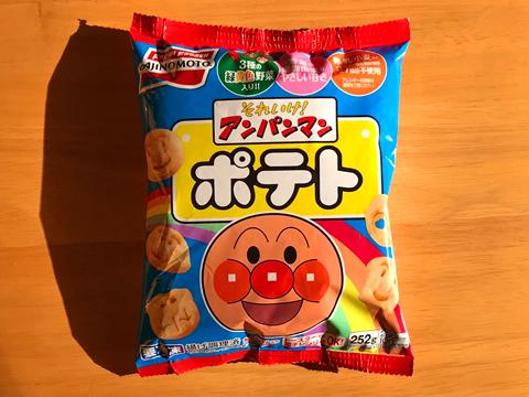 味の素冷凍食品「それいけ!アンパンマンポテト」