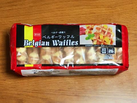 業務スーパーの冷凍食品「ベルギーワッフル」