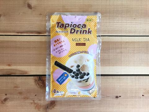 業務スーパーの冷凍食品「タピオカミルクティー」