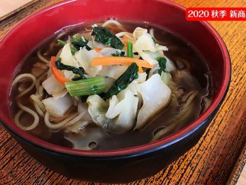 ニッスイ「わが家の麺自慢 野菜を食べる中華そば」