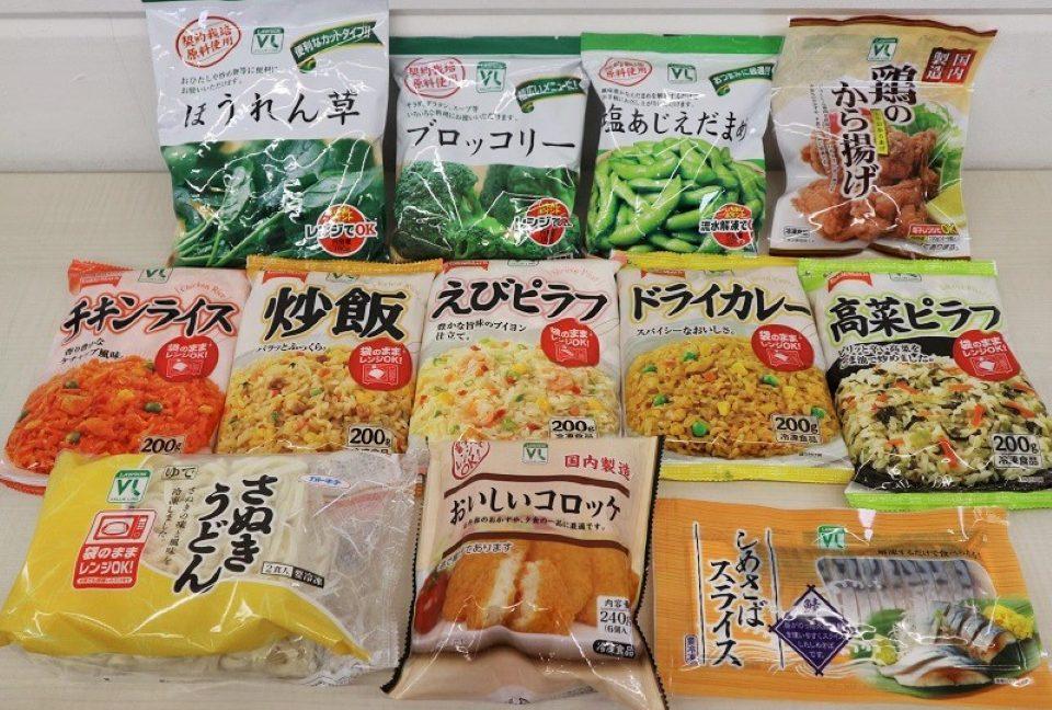 最も売れた「100円冷凍食品」ランキングTOP10が発表【冷食☆NEWS】