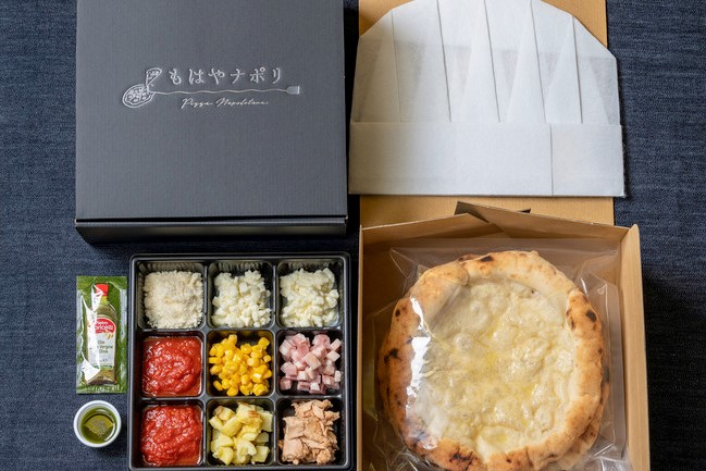 我が子がピザ職人に!冷凍ミールキット「こどもピザ」980円で数量限定販売