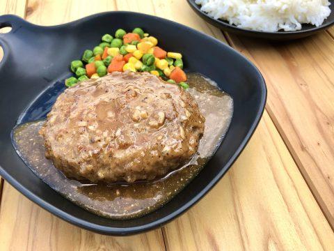 味の素冷凍食品「ザ☆ハンバーグ」調理例