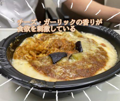 明治「満足丼 ガーリックライス」調理例