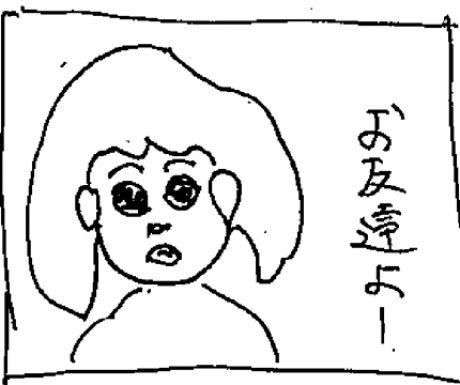 comic03-3