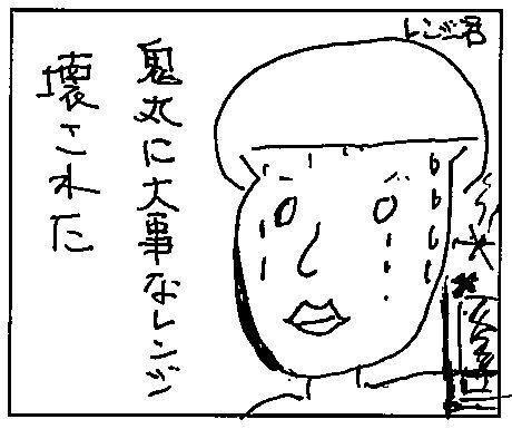 comic04_1