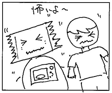 comic04_3