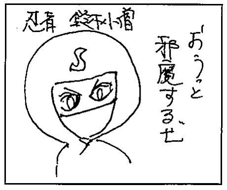 comic04_4