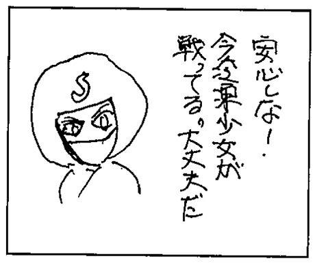 comic05_1