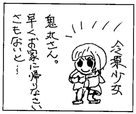comic05_2