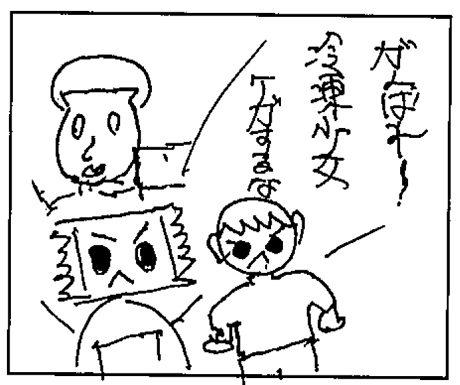 comic05_3