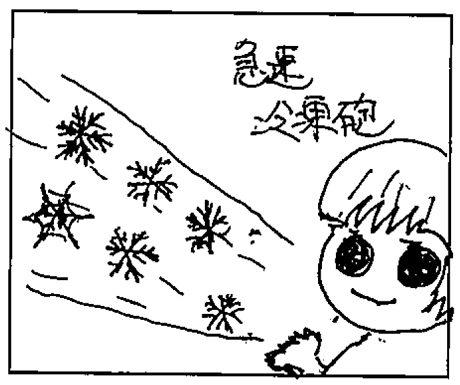 comic05_4