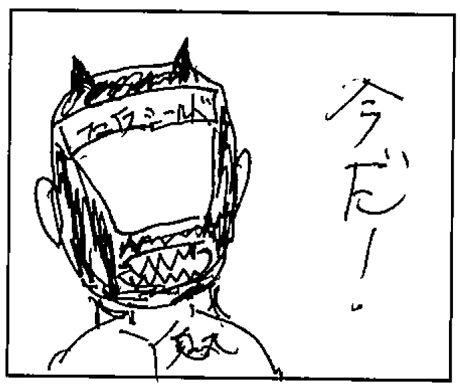 comic06_1