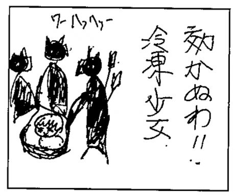 comic06_3