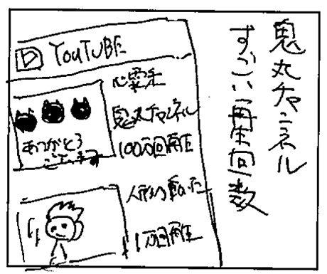 comic07_3