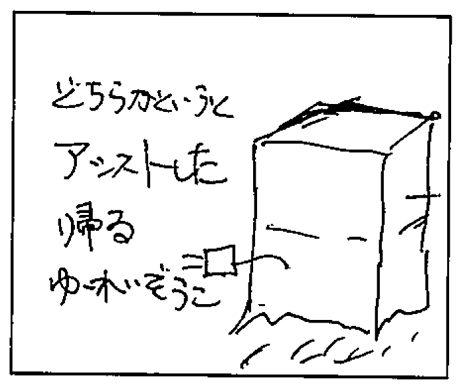 comic07_4