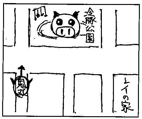 comic08_1