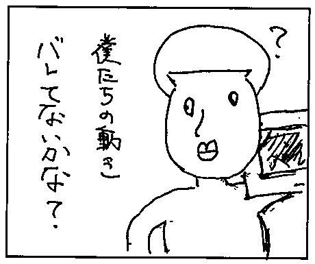 comic08_2