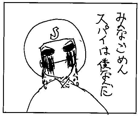 comic08_4