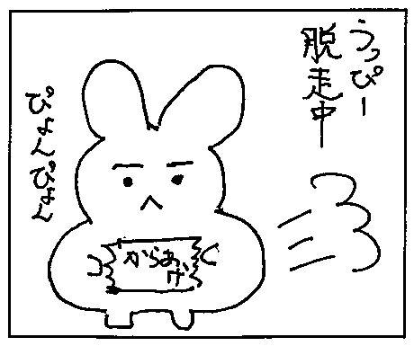comic09_1