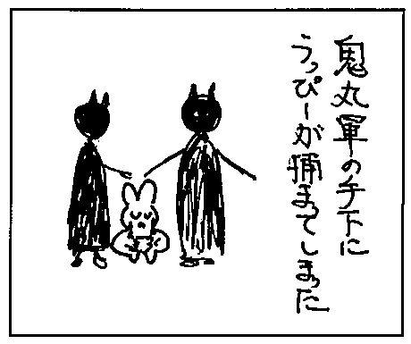 comic09_2