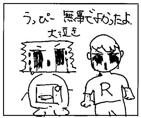 comic09_4