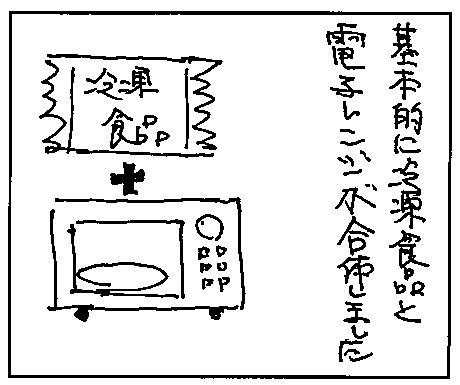 comic1.5_1