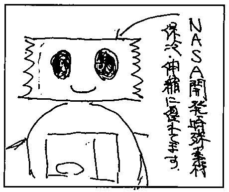 comic1.5_2