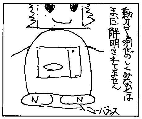 comic1.5_3