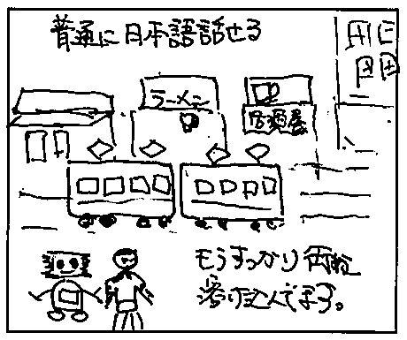 comic1.5_4